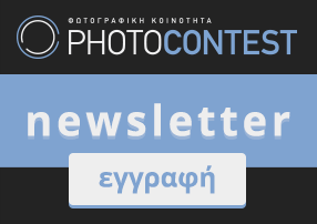 photocontest newsletter banner